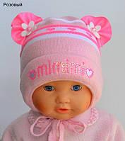 Двойная шапочка на выписку из роддома для девочки Мими (0-2 мес)