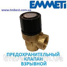 """Предохранительный клапан взрывной 1/2"""" ВВ 1.8 BAR Emmeti"""