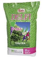 Газонная трава Delfi теневая Румба, 10 кг.
