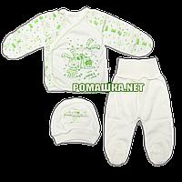 Костюмчик (комплект) на выписку р. 56 для новорожденного демисезонный ткань ИНТЕРЛОК 100% хлопок 3651 Зеленый
