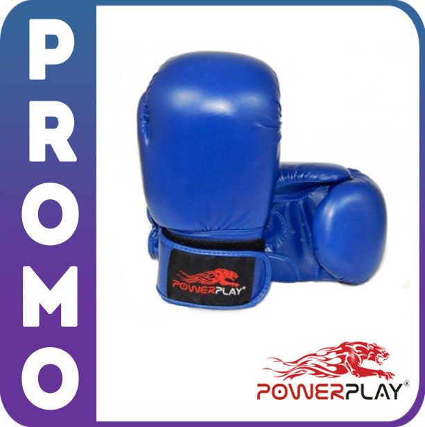 Боксерские перчатки PowerPlay 3004  - «SportMAX» - интернет-магазин товаров для спорта, туризма и активного отдыха в Киеве