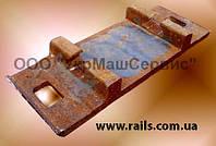 Подкладка раздельного скрепления КБ-65 к жд рельсам типа Р-50 по ГОСТ 16277-93