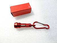 Светодиодный фонарик SKIL миниатюрный брелок с карабином
