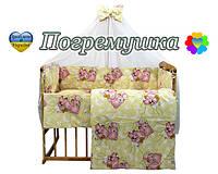 Постельное белье ( Комплект из 9 предметов) Мишки спят - Желтый цвет