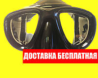 Маска для плавания BS Diver Ghost бс дайвер хост подводной охоты дайвинга снорклинга