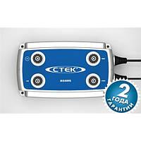 Зарядное устройство 24В CTEK D250TS (56-740)