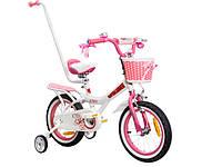 """Детский велосипед Royal Baby Princess Jenny 14"""""""