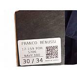 Мужские брюки Franco Benussi 17-159 синие, фото 5