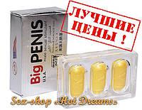 Big Penis эффективное средство для усиления эрекции и укрепления пениса, фото 1
