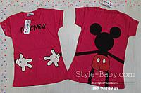 Туника футболка для девочки Микки Маус Турция размер 8-9,9-10,10-11,11-12 лет