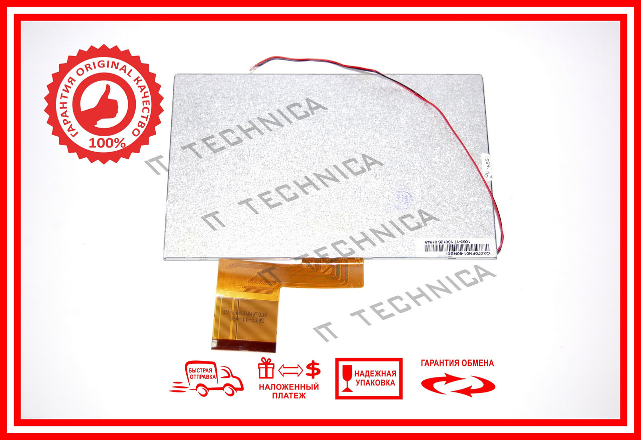 Матрица 165x100mm 60pin 800x480 FPC-Y81860 V02