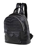 Женский рюкзак TIDING BAG B15-8003A