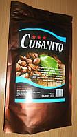 Эксклюзивный колумбийский кофе CUBANITO 100г