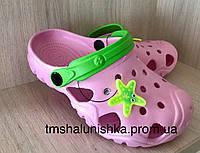 Кроксы для девочки