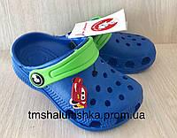 Кроксы для мальчика синие