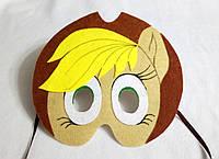 Карнавальная маска Пони  Эпплджек для сюжетно ролевых детских игр Пони дружба -это чудо.