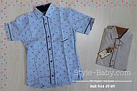 Детская летняя рубашка для мальчика с коротким рукавом размер 8,9,11,12 лет