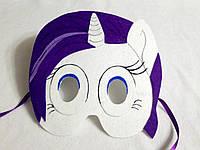 Карнавальная маска Пони  Рарити для сюжетно ролевых детских игр Пони дружба -это чудо.