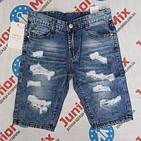 Подростковые джинсовые рванные бриджи на мальчика BOY&STUDIO. ИТАЛИЯ