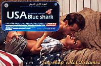 USA Blue Shark - Голубая акула мгновенный результат!, фото 1