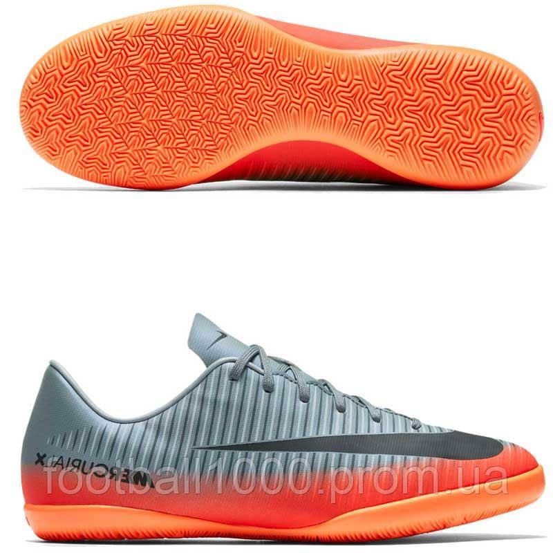 Детские футзалки Nike Mercurial Vapor XI CR7 IC 852488-001 - ГООООЛ›  спортивная и e3a3aaf6290