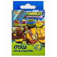 Набор цветных мелков «Ninja Turtles» 1 Вересня 400175, 12 штук