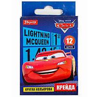 Набор цветных мелков «Cars» 1 Вересня 400179, 12 штук