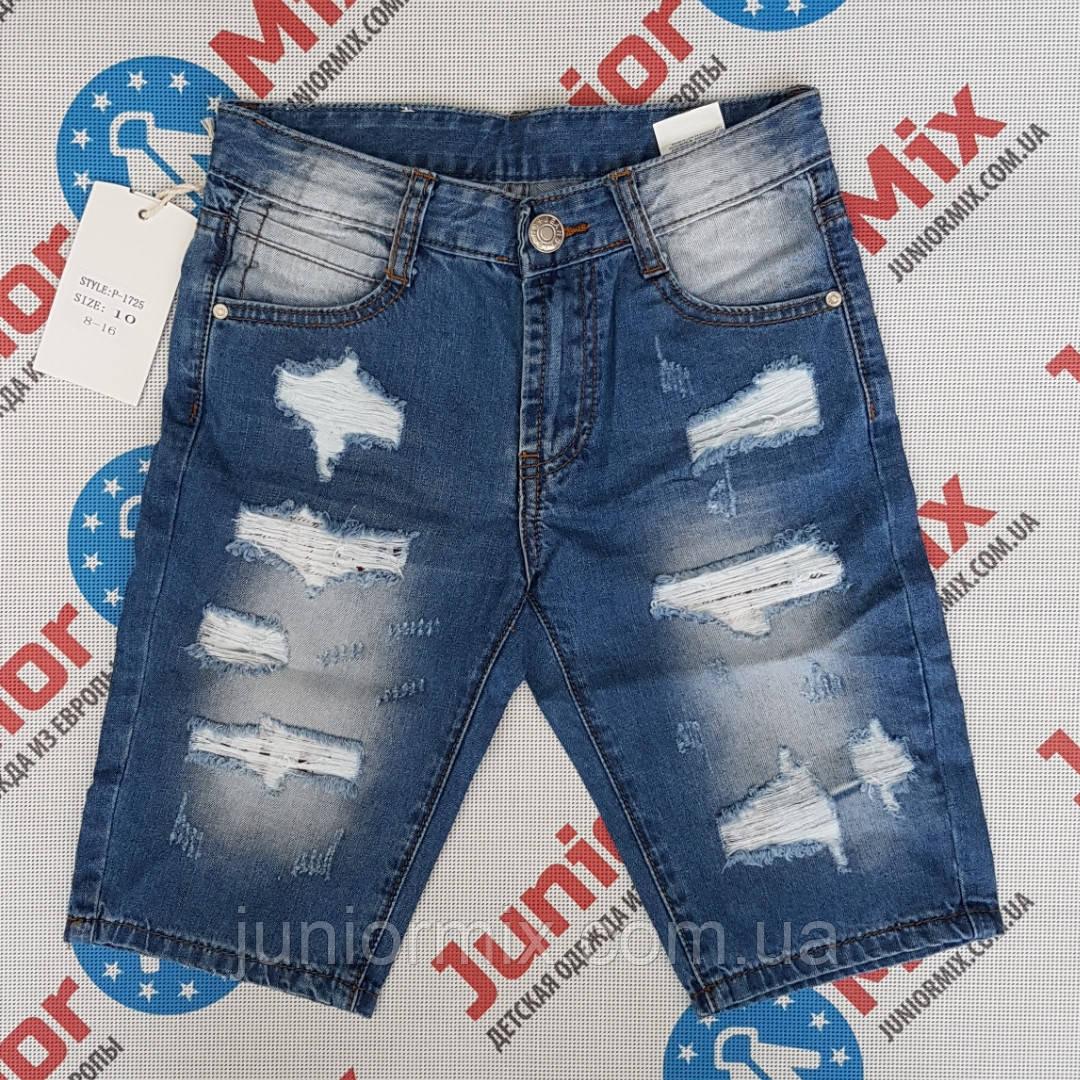 Джинсовые рванные шорты на мальчика BOY &STUDIO