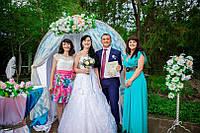 """Организация свадьбы """"под ключ"""" в Симферополе"""