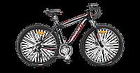"""Хит цена!!! Алюминиевый дисковый горный велосипед 26"""" AVANTI SMART 2015"""