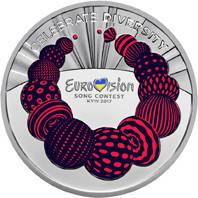 Пісенний конкурс `Євробачення-2017` монета 5 грн Євробачення Евровидение-2017 Eurovision-2017