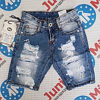 Детские джинсовые шорты на мальчика BOY&STUDIO. ИТАЛИЯ