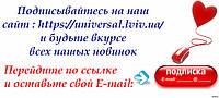 Перейдите по ссылке и оставьте свой E-mail