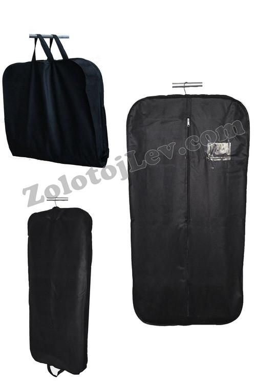 Чехол для одежды объемный 140х60х10