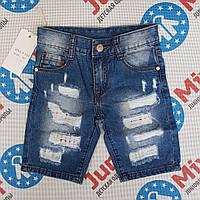 Детские джинсовые рванные модные шорты на мальчика BOY&STUDIO