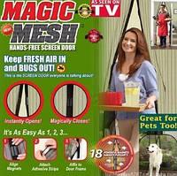 Антимоскитная сетка на магнитах Magic Mesh (100х210 см)шоколадный