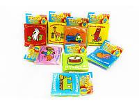 Розвиваючі книжечки для малюків, текстильні