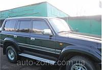 Ветровики Toyota Land Cruiser 80 1989-1998/Lexus LX (FZJ80) 1996-1997 дефлекторы окон