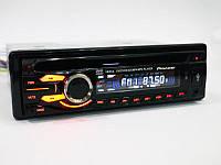 Автомагнитола Pioneer 3231 DVD USB+SD съемная панель, фото 3