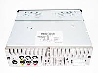 Автомагнитола пионер Pioneer 3231 DVD USB+SD съемная панель, фото 6