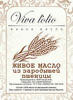 Масло зародышей пшеницы 7л