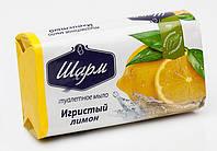 Мыло туалетное Шарм Игристый лимон 70гр