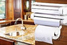 Кухонный диспенсер Kitchen Roll Triple Paper Dispenser, фото 3