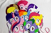 Набор карнавальных масок  для сюжетно ролевых детских игр Пони дружба -это чудо.
