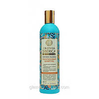 Облепиховый шампунь для нормальных и сухих волос Oblepikha Siberica. Интенсивное увлажнение.