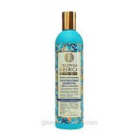 Облепиховый шампунь для ослабленных волос с эффектом ламинирования Oblepikha Siberica Питание и восстановление