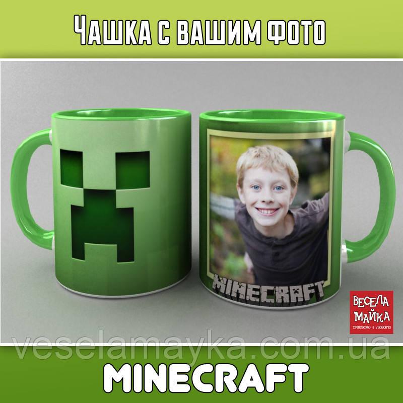 Чашка з фото Minecraft