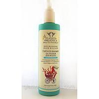 Питательный бальзам для волос Planeta Organica Dead Sea Naturals для объема и гладкости