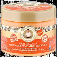 Облепиховая маска-обертывание для волос Блеск и сияние Рецепты Бабушки Агафьи на Соках