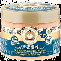 Морошковая крем-маска для волос Глубокое увлажнение и питание Рецепты Бабушки Агафьи на Соках